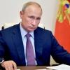 Путин хорижликларнинг Россия фуқаролигини олишини осонлаштирувчи қонунни имзолади