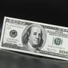 Dollarning rasmiy kursi tushdi