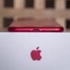 Apple iPhone 12'ni naushnik va quvvatlantirgichsiz ishlab chiqaradi