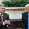 Украина президенти Трамп билан учрашиш учун 600 минг доллар ҳақ тўлагани ростми?...