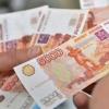 Россияда доллар курсида 54 рублдан паст кўрсаткич қайд қилинди, евро 59 рублга яқинлашди
