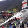 Непалда самолёт ва вертолёт тўқнашиб кетди