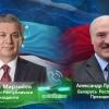 Шавкат Мирзиёев ва Александр Лукашенко телефон орқали мулоқот қилди
