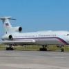 Tu-154 bortida «Pervыy kanal» va «Zvezda» kanali jurnalistlari hamda Aleksandrov ansambli musiqachilari bo'lgan