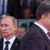 «Янчиб ташлайман». Путин Порошенкога таҳдид қилгани ҳақида маълумотлар пайдо бўлди