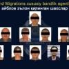 Xususiy bandlik agentligi mansabdorlariga nisbatan olib borilgan tergov harakatlari yakunlandi