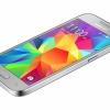 64 битли чипга эга бўлган Samsung Galaxy Win 2 ҳамёнбон смартфони намойиш этилди