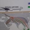 Ўзбекистонда Hidaya Airlines номли янги авиакомпания очилади