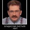 «Поле чудес» асосчиси ўлдирилиши: Бутун Россия эфирлари тўхтатилишига сабаб бўлган машъум воқеа