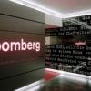 """Остонада """"Bloomberg"""" телеканали идораси очилади"""