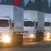 Doneskka birinchi insonparvarlik yordami etkazildi