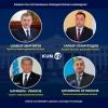Ўзбекистон Республикаси Президентлиги сайловида иштирок этадиган барча номзодлар маълум бўлди