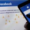 Facebook saylovlar tufayli AQSHda sodir bo'lishi mumkin bo'lgan to'qnashuvlarga tayyorlanmoqda