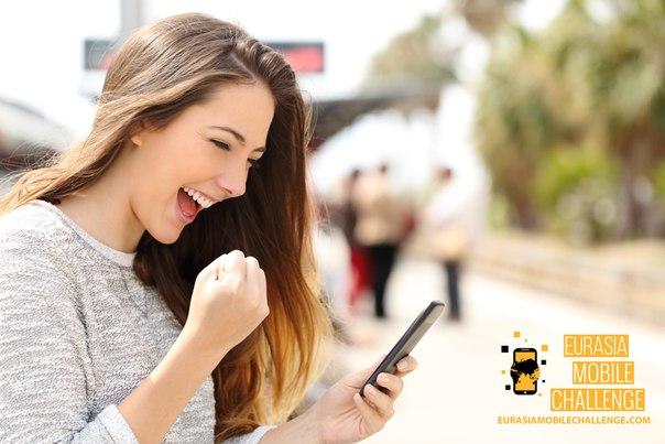 Eurasia Mobile Challenge иштирокчиларини  рўйҳатдан ўтказиш 30 октябр кунига қадар узайтирилди