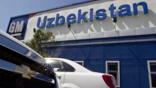 «GM Uzbekistan» ишлаб чиқариш қувватини 20 фоизга оширади