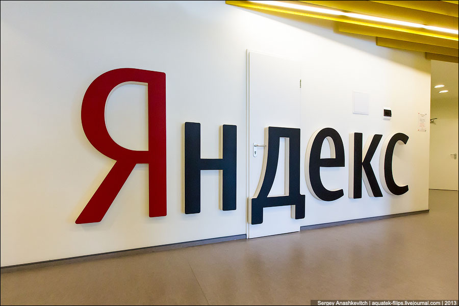 """""""Яндекс"""" """"Google"""" устидан Россия Федерал антимонополия хизматига шикоят аризаси берди"""