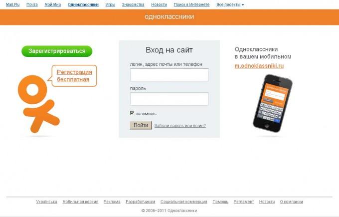 «Odnoklassniki.ru» сайти орқали танишув Зарафшон шаҳрида бир инсоннинг ўлими билан якунланди
