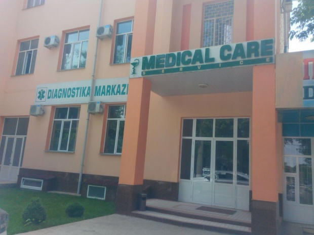 """MEDICAL CARE SERVICE""нинг сири нимада?"