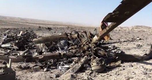 Тунис ҳарбий вертолётининг қулаши оқибатида 2 киши ҳалок бўлди