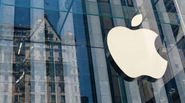 Apple кузги тақдимоти санасини маълум қилди
