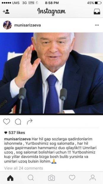 Ўзбекистон халқи президентга саломатлик тиламоқда
