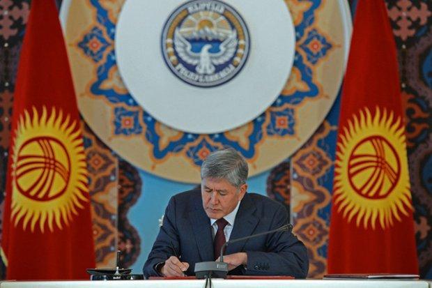 Шавкат Мирзиёев Алмазбек Атамбаевни туғилган куни билан табриклади