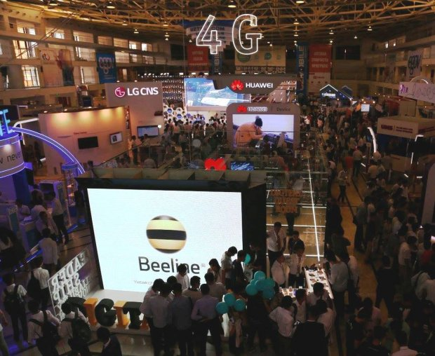 ICTExpo 2016'да Beeline стенди энг инновацион деб тан олинди