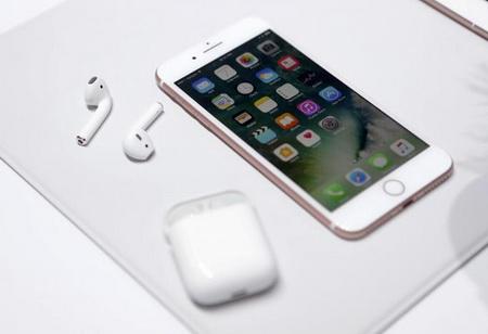 Тошкентда iPhone 7 5,7 млн сўмдан сотувга чиқди