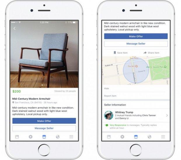 Facebook ижтимоий тармоғида хусусий эълонлар учун платформа очилди
