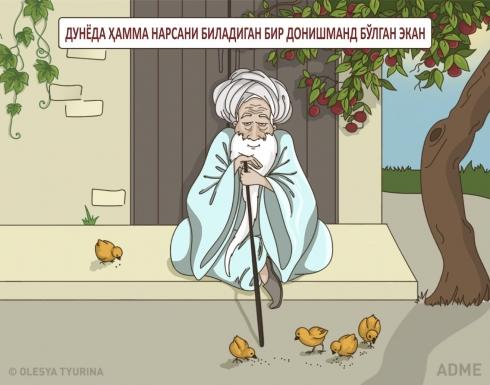 Ҳаётда ҳаммаси ўзимизга боғлиқ эканлигини исботловчи 5 та сурат