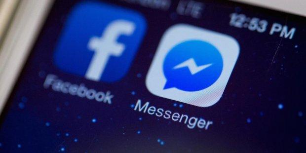 Facebook Messenger'да мобил интернетни тежаш функцияси пайдо бўлади