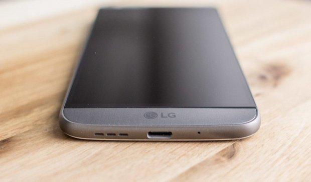 LG G5 ноябрь ойида Android 7.0 Nougat версиясига янгиланади