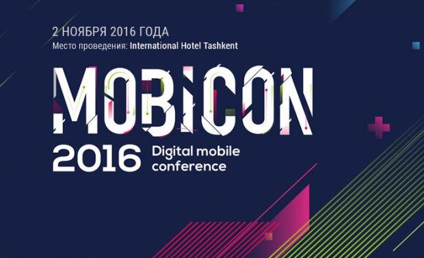2-ноябрь куни мобил соҳадаги — MobiCon 2016 ҳалқаро конференцияси бўлиб ўтади
