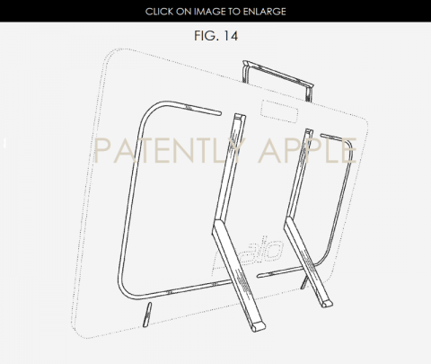 Intel компанияси йирик моноблок-планшетни патентлади