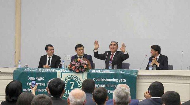 Шерали Жўраев тадбирда иштирок этди