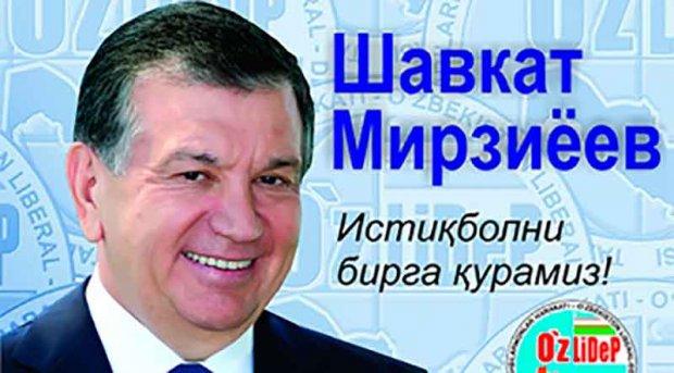 Шавкат Мирзиёев: талаба, депутат, оила ва Бош вазирликдан президентликкача