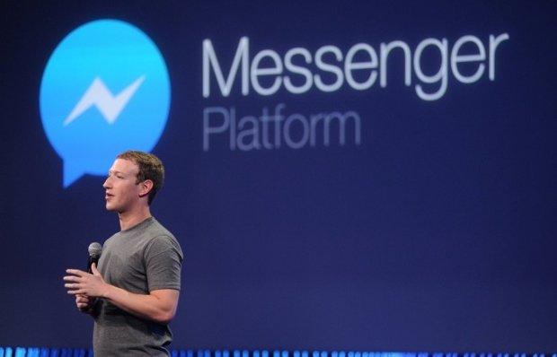 Facebook Messenger'да ўйинлар сони ортади