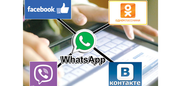 WhatsApp туфайли дугоналаридан ортда қолаётган қиз ёхуд ўғирланаётган дамлар