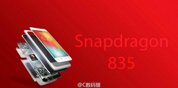 Samsung Galaxy S8 ва Xiaomi Mi 6 Snapdragon 835 чипида ишлайдиган илк смартфонлар бўлади
