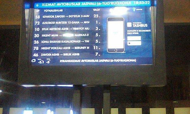 Тошкентдаги бекатларга автобусларнинг келиш вақтини кўрсатадиган онлайн-таблолар ўрнатилмоқда