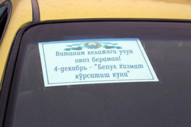 Андижонда Ўзбекистон Президенти сайлови куни жамоат транспорти сайловчиларга бепул хизмат кўрсатади