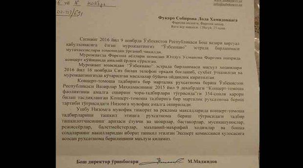 Юлдуз Усмонова ҳақида Бош вазирга ёзган шоирага қандай жавоб қайтаришди?