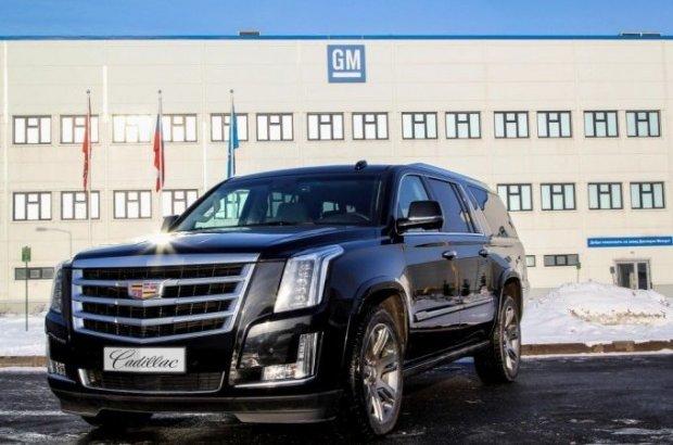 General Motors'нинг Россиядаги ваколатхонаси энди Cadillac Russia деб номланади