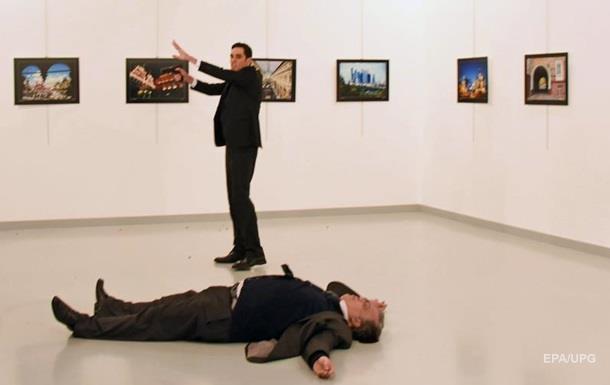 Кремль элчининг ўлдирилишини Россияга ҳужум қилишга тенглаштирди