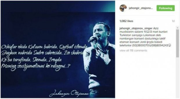 Jahongir Otajonov bahorda «Turkiston» san'at saroyida konsert beradi