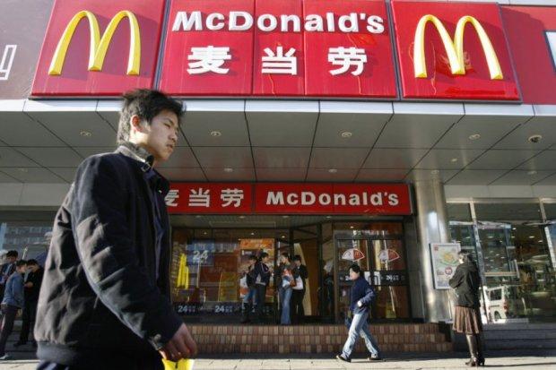 McDonald's Хитойдаги тармоғининг 80 фоизини сотмоқда