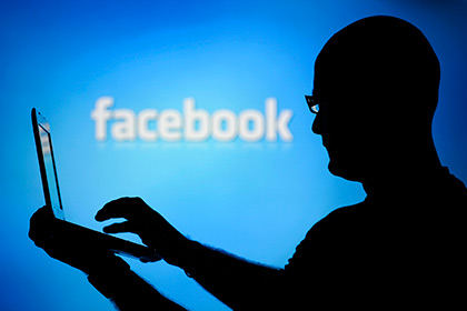 Facebook'dan o'z his-tuyg'ularini yashirish yo'li topildi