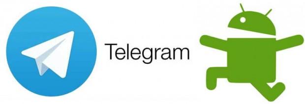 Шошилинч хушхабар: Telegram'да Ўзбекистон учун ҳам овозли қўнғироқлар ишга тушди!