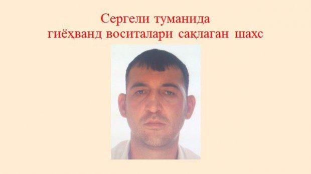 """Тошкент шаҳрида """"Қорадори – 2017"""" тадбири ўтказилмоқда"""