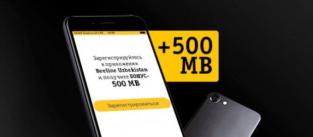 Beeline mobil ilovani yuklab olganlar uchun 500 Megabayt hadya qilmoqda